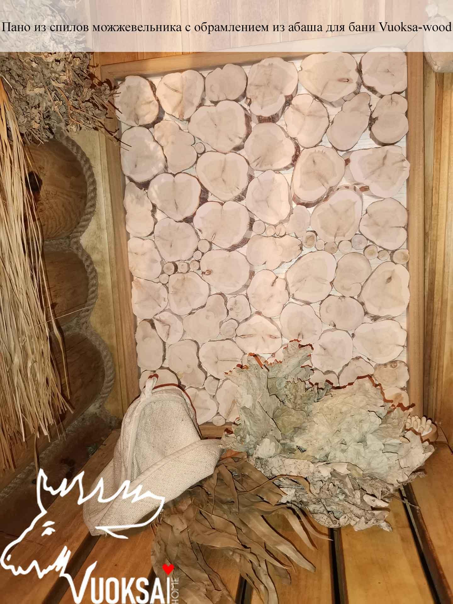Панно из можжевельника (17 фото): из спилов на стене бани ...